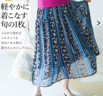 LL★パネル柄切替ロングスカート★大きいサイズ