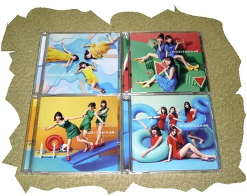 ◆CD◆乃木坂46 「ジコチューで行こう」 4組セット