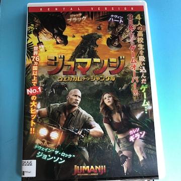 ジュマンジ  ウェルカム・トゥ・ジャングル DVD
