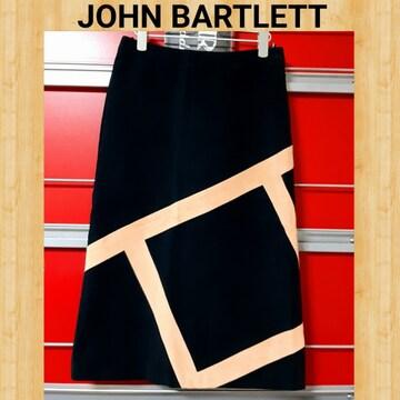 JOHN BARTLETT ジョンバートレット イタリア製 スカート ブルーベルジャパン 40