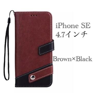 iPhoneSE 手帳型ケース レザー スマホケース ブラウン