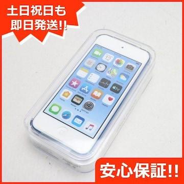 ◆新品未使用◆iPod touch 第7世代 256GB ブルー◆