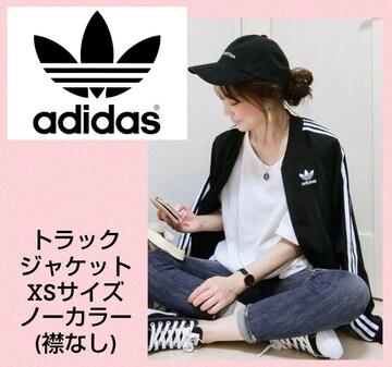 adidas★トラックジャケット★ジャージ★ブラック★レディース