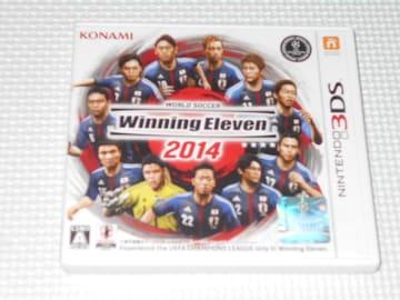 3DS★ワールドサッカー ウイニングイレブン2014