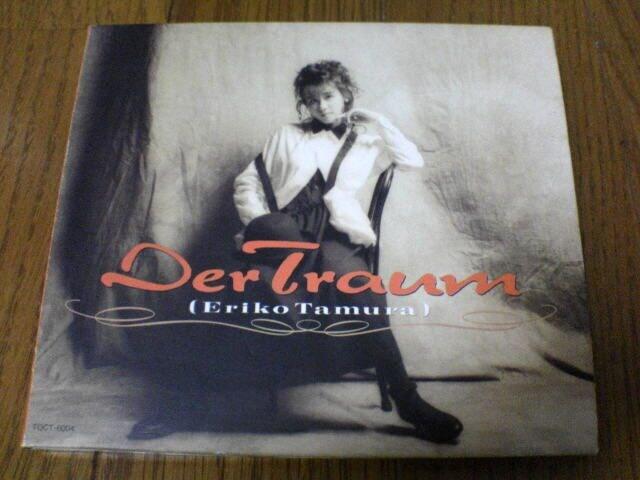 田村英里子CD デェア・トゥラウム [廃盤]  < タレントグッズの