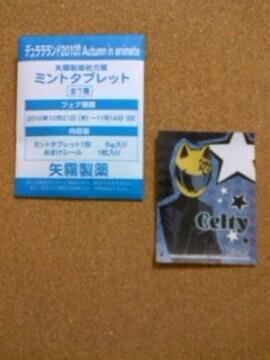 ◆デュラララ/非売品シール/セルティ