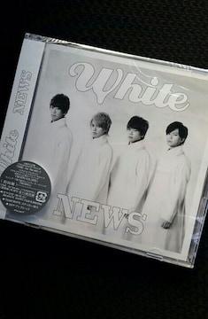 ☆NEWS/White ☆DVD付☆初回盤☆新品未開封☆