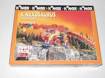 K'nex★ケネックスザウルス★新品未使用