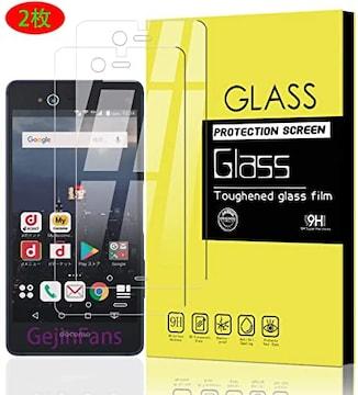 Fujitsu Arrows NX F-01K強化ガラスフィルム液晶保護フィルム【