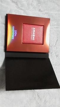 未使用美品嵐デビュー10周年ファンクラブ会員限定記念オリジナルフォトケース