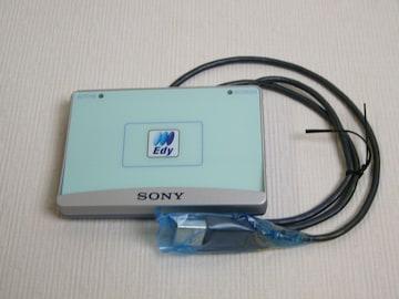 SONY 非接触ICカードリーダー/ライター RC-S310/ED3