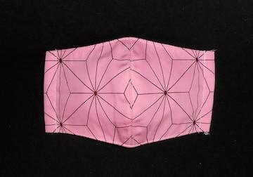即決◆SALE◆鬼滅の刃◆麻の葉ピンク禰豆子◆ファッションマスク