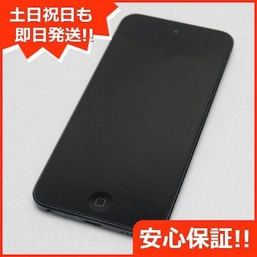 ●安心保証●美品●iPod touch 第5世代 32GB ブラック●