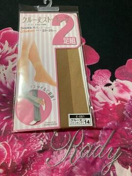 クルー丈 ☆ ストッキング パンスト ヌーディベージュ M
