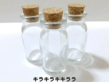 スイーツデコ素材オリジナルのハンドメイドに便利★ミニチュア*コルク瓶3個セット