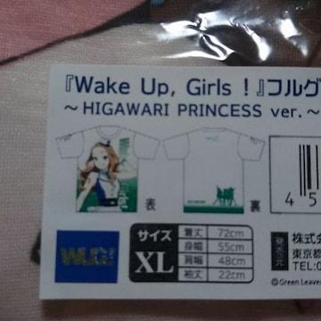 Wake Up,Girls! 菊間夏夜 Tシャツ