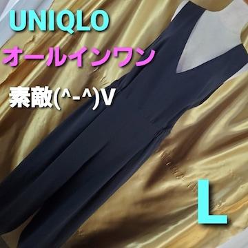 ★UNIQLO(ユニクロ)★素敵(^O^)/オールインワン★L★
