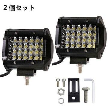 LED ワークライト72W 10800LM 12v/24v2個