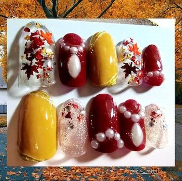 ジェルネイルチップ☆付け爪〜秋ネイル☆紅葉&ホイル パール
