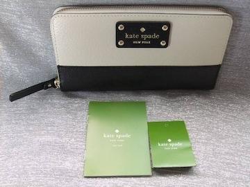 送料込新品■ケイト スペード/berkeley lane neda 長財布¥31400