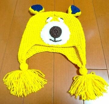 ♪新品♪子供用クマさんニット帽♪耳付き♪耳が隠れる♪くま・熊