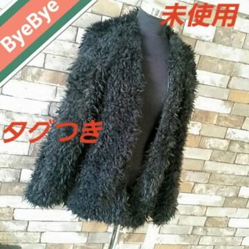 黒 ファー コート バイバイ