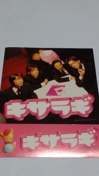 レア映画キサラギ非売品ステッカー小栗旬.小出恵介.香川照之