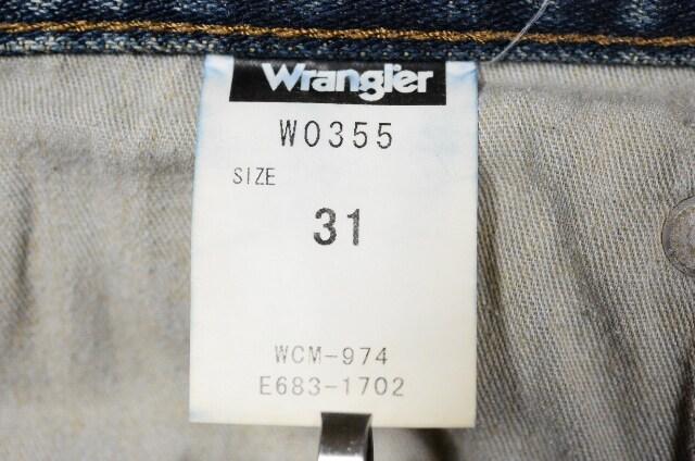 W31ラングラーW0355 ハイライズ Texasブロークンツイルデニム < ブランドの