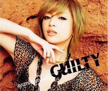 浜崎あゆみ/GUILTY(CD+DVD)