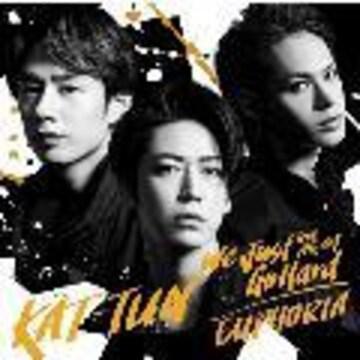 即決 KAT-TUN We Just Go Hard feat. AK-69 初回盤3 +DVD 新品