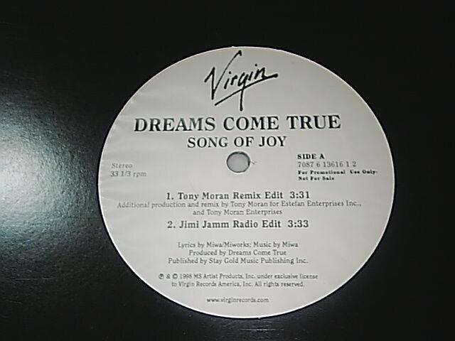 激レア貴重! ドリカム 全米デビュー曲「SONG OF JOY」プロモ非売品アナログ盤  < CD/DVD/ビデオの
