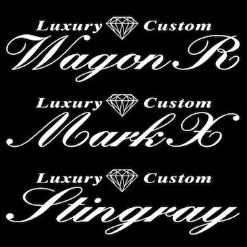 Luxury Custom  ワゴンR 50センチ