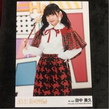 HKT48 田中美久 11月のアンクレット 生写真 AKB48