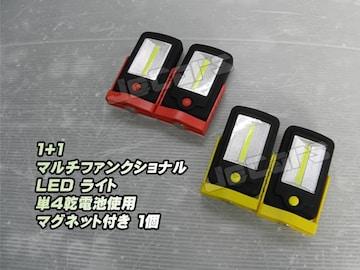 LED ハンディライト 懐中電灯 1+1 2灯 2LED 1個