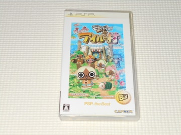 PSP★モンハン日記 ぽかぽかアイルー村 PSP the Best