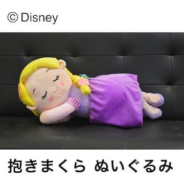 抱き枕 抱きまくら ぬいぐるみ 大きい リラックス 添い寝枕
