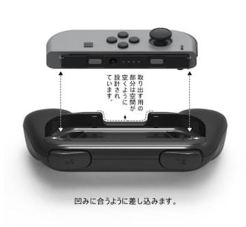 ジョイコンハンドル 任天堂 Nintendo Switch専用【2個セット】