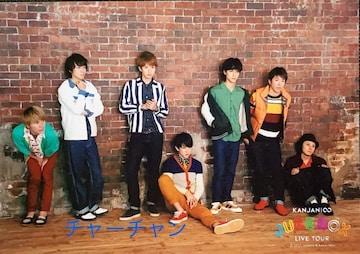 関ジャニ∞メンバーの写真★59