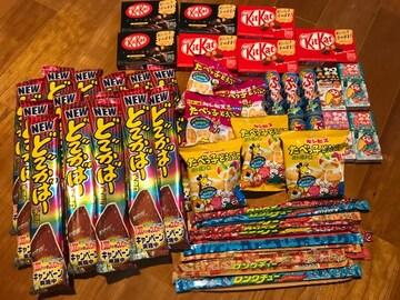 お菓子詰め合わせ 70サイズ チョコ グミ ビスケット