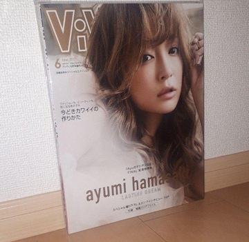 ViVi 2017.6月号(表紙/浜崎あゆみ)