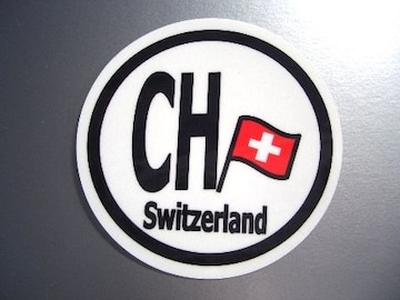 ○円形 スイス国旗ステッカービークルID国識別シール
