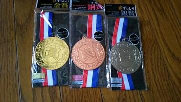 新品☆メダル3個set 金 銀 銅