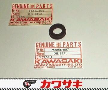 カワサキ H1D〜F KH H2 S3 クラッチレリース・シール 絶版新品