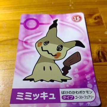 ポケモン♪ミミッキュ♪カード☆任天堂♪ソーナンス☆キテルグマ