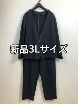 新品☆3Lやわらかストレッチ紺パンツスーツ裏起毛ノーカラーd182
