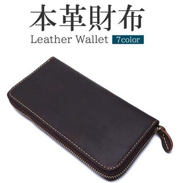 ♪M 機能性バッチリ 滑らかな質感 本革製長財布 レザーウォレット DBR