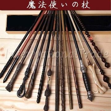 コスプレ 小物 魔法学校風 ステッキ 13種類 杖 魔法の杖 k604