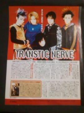 ◆TRANSTIC NERVE/切り抜き3枚