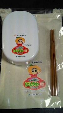 当選品○クレヨンしんちゃん 西宇和みかん ランチボックスセット○非売品