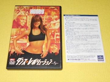 DVD★ダンスレボリューション HONEY
